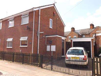 3 Bedrooms Semi Detached House for sale in Kempson Road, Aylestone, Leicester, Leicestershire
