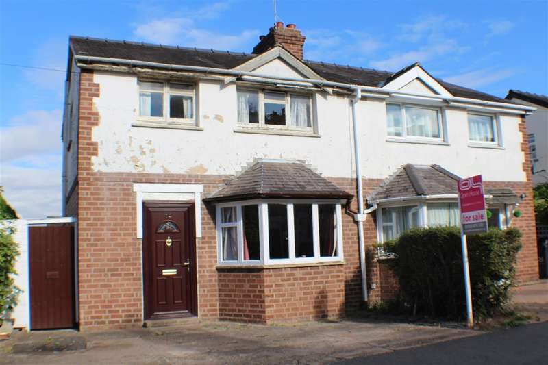 3 Bedrooms Semi Detached House for sale in Church Road, Worcester