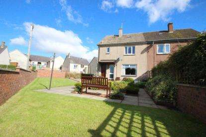 3 Bedrooms Semi Detached House for sale in Parliament Place, Kinglassie