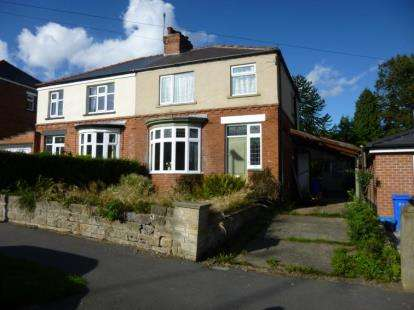 3 Bedrooms House for sale in Dalewood Road, Sheffield, South Yorkshire