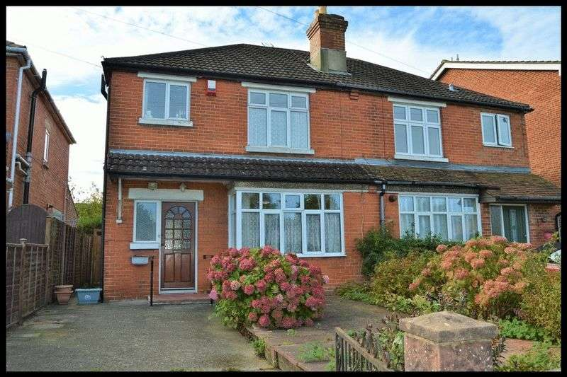 3 Bedrooms Semi Detached House for sale in Oakley Road, Shirley