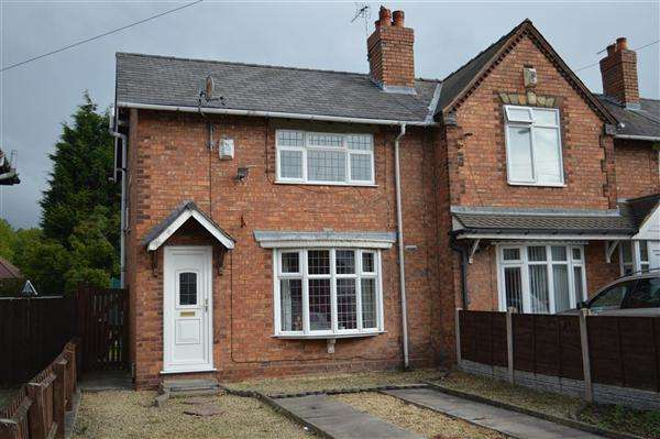 3 Bedrooms End Of Terrace House for sale in West Bromwich Road, Walsall