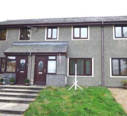 3 Bedrooms End Of Terrace House for sale in Maes Y Garth, Minffordd, Penrhyndeudraeth, Gwynedd, LL48