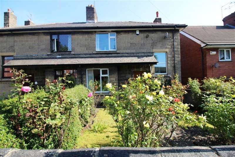 3 Bedrooms Semi Detached House for sale in Hall Lane, Armley, LS12