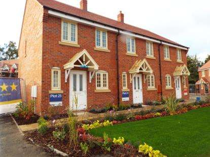 2 Bedrooms End Of Terrace House for sale in Regency Gardens, Nottingham Road, Southwell