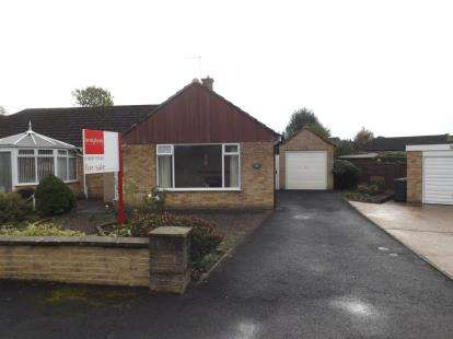 2 Bedrooms Bungalow for sale in Cleveland Drive, Northallerton