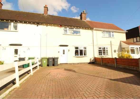 2 Bedrooms Terraced House for sale in Farm Road, Northwich, Cheshire, CW9 7DY