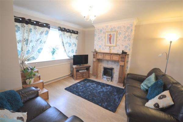 3 Bedrooms End Of Terrace House for sale in Inverness Close, Aspull, Wigan