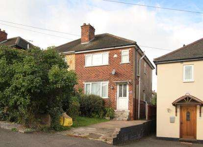 3 Bedrooms Semi Detached House for sale in Hallowes Rise, Dronfield, Derbyshire