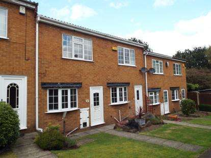 2 Bedrooms Terraced House for sale in Abbey Court, Mansfield, Nottinghamshire, Na