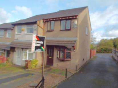 2 Bedrooms End Of Terrace House for sale in Kelswick Drive, Nelson, Lancashire, BB9