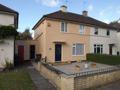 2 Bedrooms Semi Detached House for sale in Central Avenue, Northfield, Birmingham, West Midlands