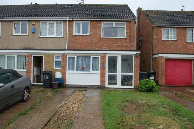 3 Bedrooms End Of Terrace House for sale in Brockwood Close, Duston, Northampton NN5 6LY