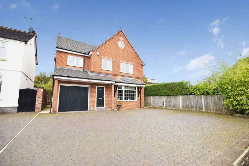 7 Bedrooms Detached House for sale in Leek Road, Endon