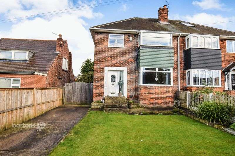 3 Bedrooms Semi Detached House for sale in Herringthorpe Valley Road, Herringthorpe