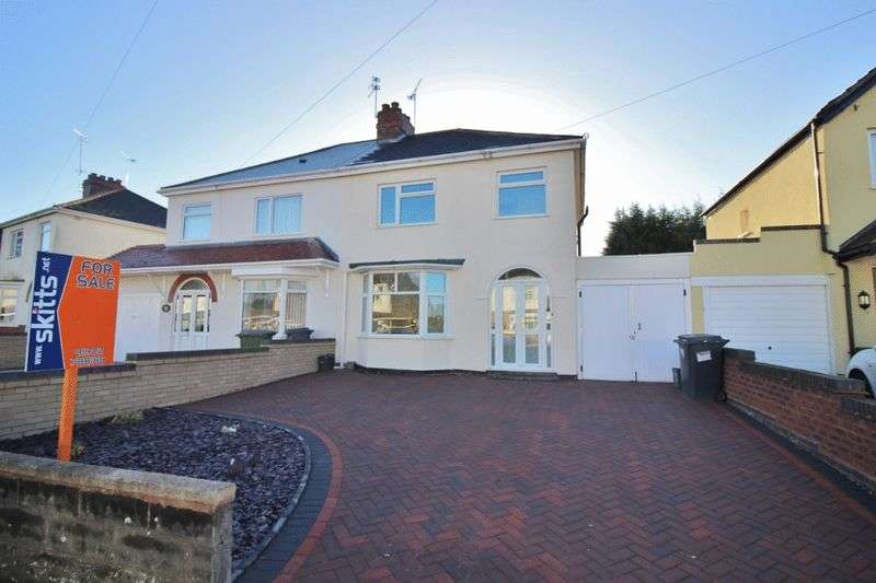 3 Bedrooms Semi Detached House for sale in Trysull Road, Wolverhampton
