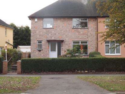 3 Bedrooms End Of Terrace House for sale in Green Lane, Cliffton, Nottingham
