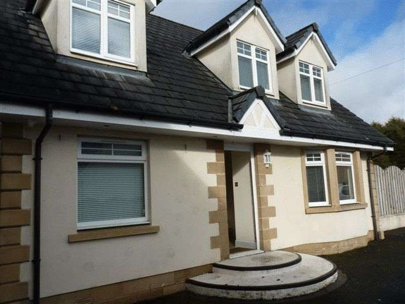 4 Bedrooms Detached House for sale in Forrest Street, Clarkston, Airdrie