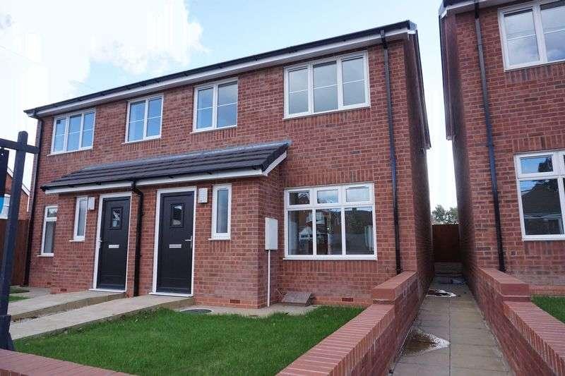 3 Bedrooms Semi Detached House for sale in Lichfield Road, Shelfield, Walsall