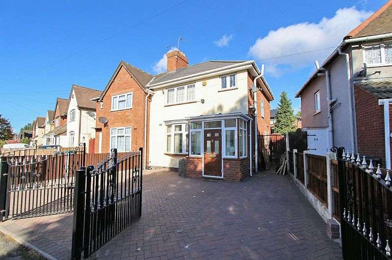 3 Bedrooms Semi Detached House for sale in Nursery Road, Bloxwich Walsall