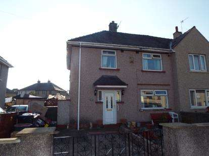 3 Bedrooms Semi Detached House for sale in Barley Cop Lane, Lancaster, LA1