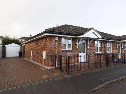 2 Bedrooms Bungalow for sale in Coppywood Close, Teversal, Sutton-In-Ashfield