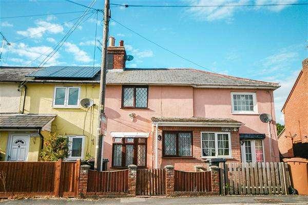 2 Bedrooms Terraced House for sale in Nursling Street, Nursling, Southampton