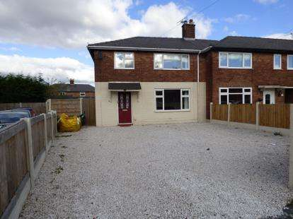 3 Bedrooms Terraced House for sale in Chiltern Crescent, Warrington, Cheshire, WA2