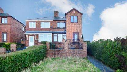 3 Bedrooms Semi Detached House for sale in Brook Hill, Thorpe Hesley, Rotherham, South Yorkshire