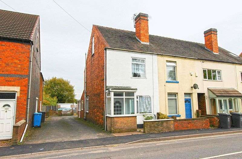 2 Bedrooms Terraced House for sale in Broad Lane, Essington Wolverhampton
