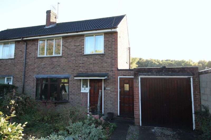 3 Bedrooms Semi Detached House for sale in Harp Lane, Dawley, Telford