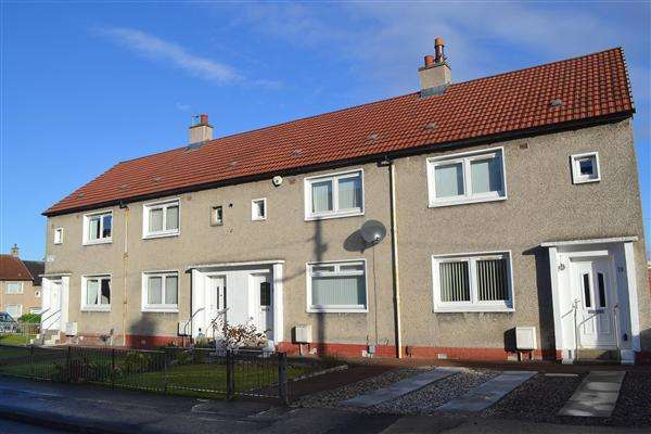 2 Bedrooms Terraced House for sale in Braemar Road, Rutherglen, Glasgow