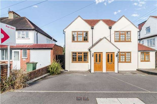 2 Bedrooms Semi Detached House for sale in Westmead Road, SUTTON, Surrey, SM1 4JR