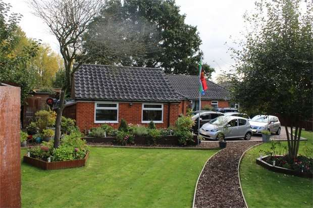 3 Bedrooms Detached Bungalow for sale in Station Road, Brasted, Westerham, Kent