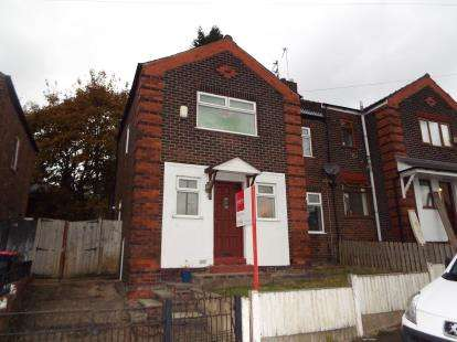 3 Bedrooms Semi Detached House for sale in Clively Avenue, Clifton, Swinton, Manchester