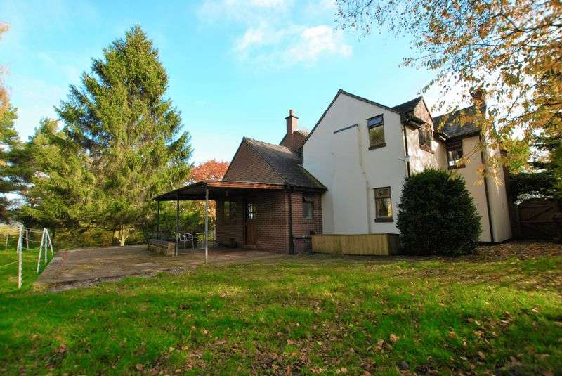 3 Bedrooms Cottage House for sale in Wood Edge Lane, Marchington