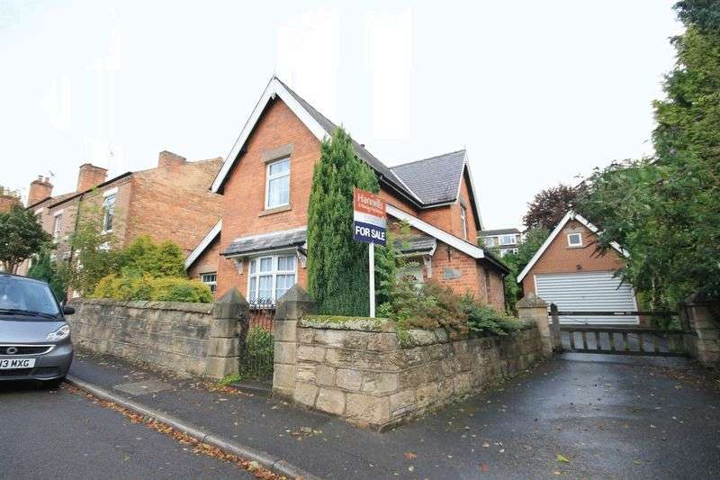 2 Bedrooms Cottage House for sale in MILEASH LANE, DARLEY ABBEY