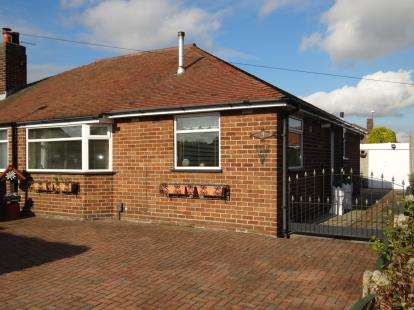 2 Bedrooms Bungalow for sale in Ferndale Close, Woolston, Warrington, Cheshire