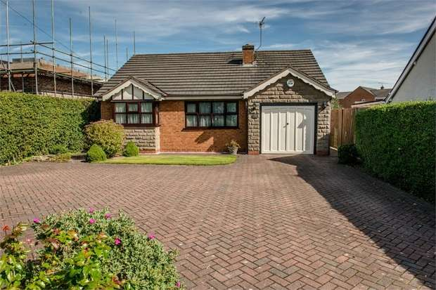 3 Bedrooms Detached Bungalow for sale in Chesterfield Road, Shirland, Alfreton, Derbyshire