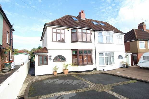 4 Bedrooms Semi Detached House for sale in Allt-Yr-Yn Close, NEWPORT