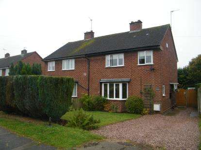 3 Bedrooms Semi Detached House for sale in Chaucer Road, Aston Fields, Bromsgrove, Worcs