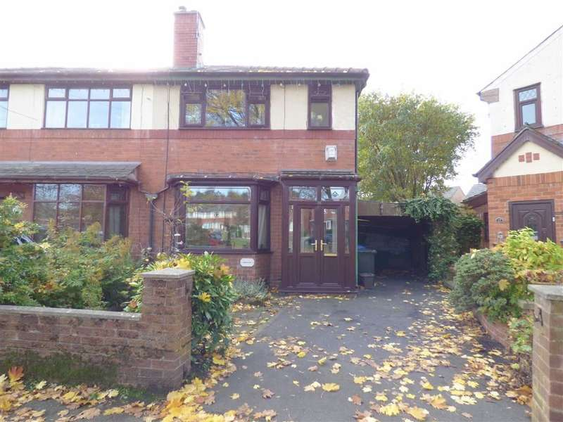 2 Bedrooms Property for sale in West Green, Rhodes, Manchester, M24