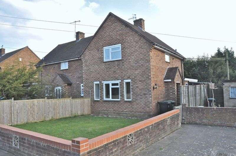 3 Bedrooms Semi Detached House for sale in Green Leys, Badsey, Evesham, WR11 7XE