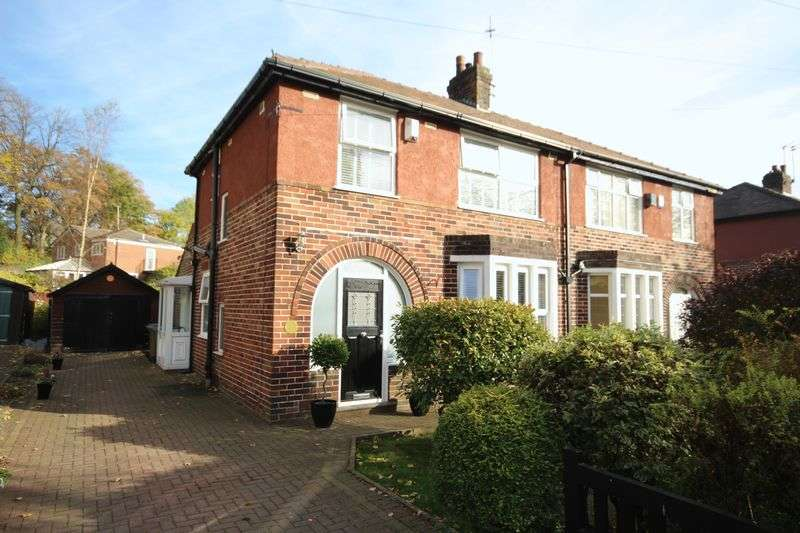 3 Bedrooms Semi Detached House for sale in OULDER HILL DRIVE, Bamford, Rochdale OL11 5LB