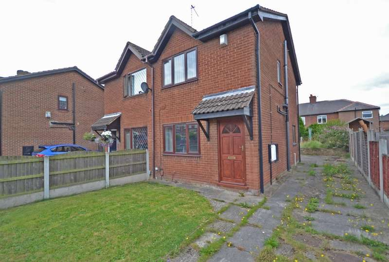 2 Bedrooms Semi Detached House for sale in Meadow Brook Close, Normanton