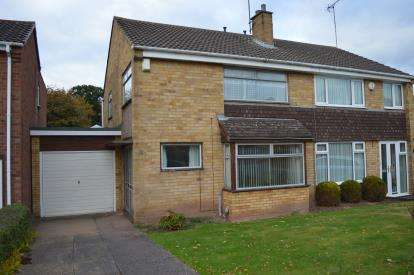 3 Bedrooms Semi Detached House for sale in Netherstowe Lane, Off Eastern Avenue, Lichfield, Staffordshire