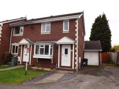 3 Bedrooms End Of Terrace House for sale in Lime Kiln Gardens, Bradley Stoke, Bristol, Gloucestershire