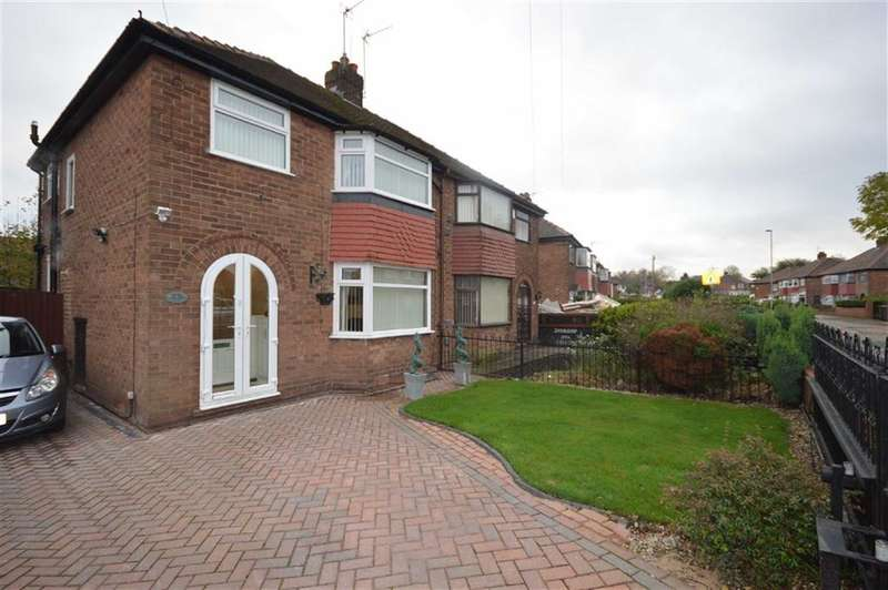 3 Bedrooms Property for sale in Oak Lane, Whitefield, Manchester