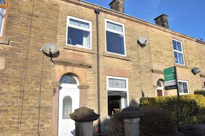 3 Bedrooms Terraced House for sale in Babylon Lane, Anderton, Chorley