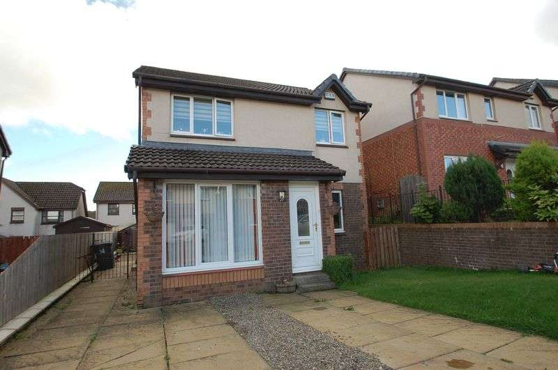 3 Bedrooms Detached House for sale in Oakbank, Lesmahagow